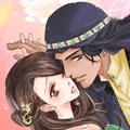 アラブのドS王子に囚われて~奴隷契約から始まった恋~